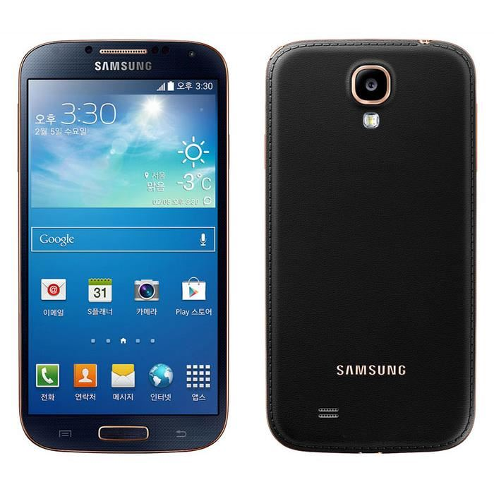 Samsung Galaxy S4 Advance reparatie